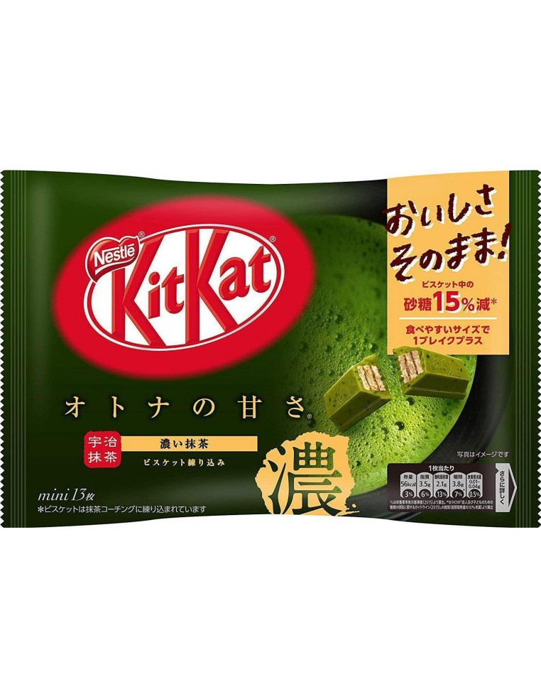 Japanese KitKat Rich Matcha Flavour 126g